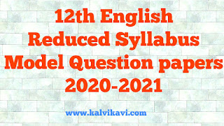 12th English Model Question Paper 2021 - Based on New reduced Syllabus