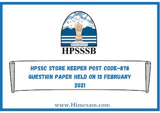HPSSC Store Keeper Post Code-878 Question Paper Held on 13 february 2021