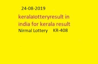 kerala lottery yearly chart kerala lottery guessing chart