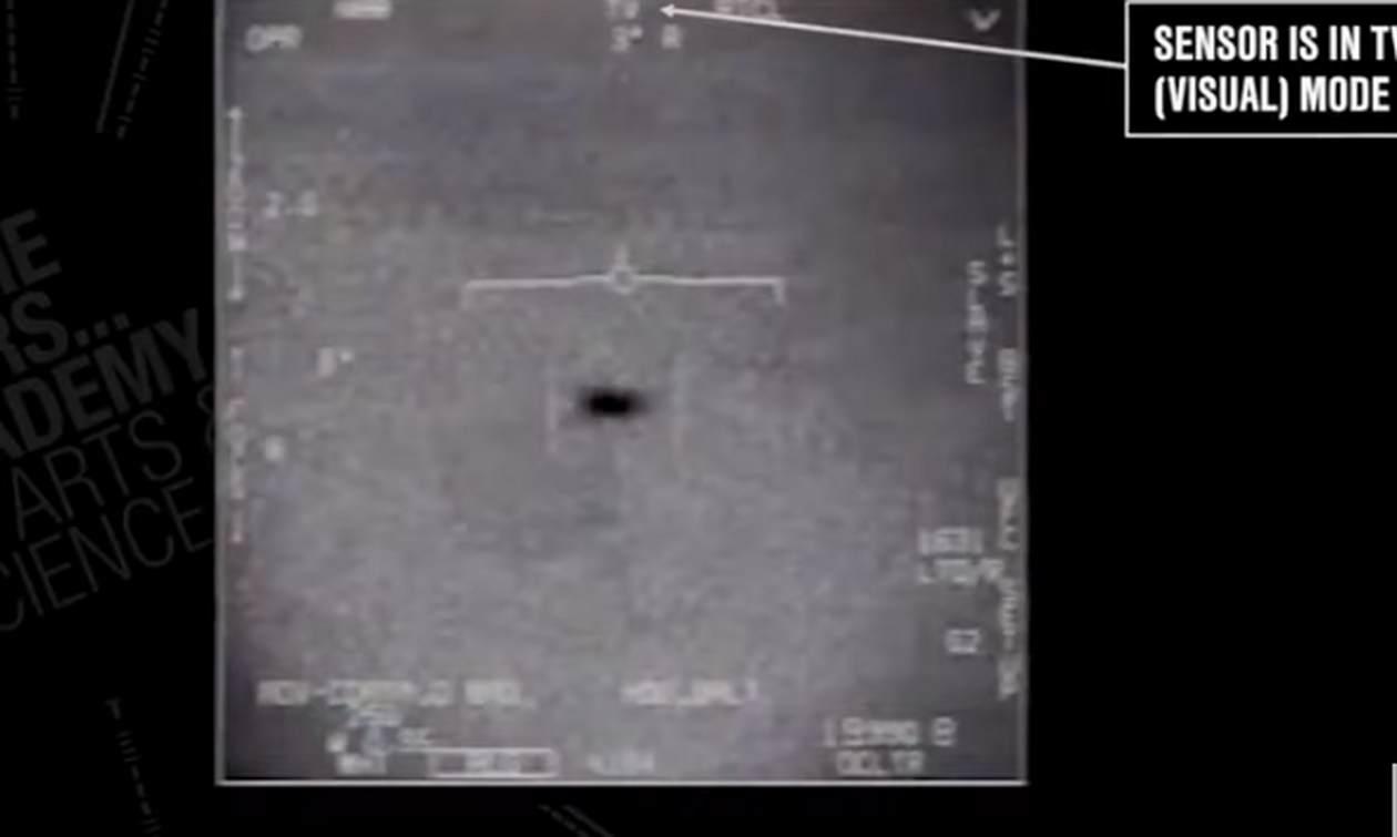 Το Πεντάγωνο δημοσίευσε βίντεο με UFO
