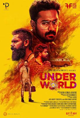 under world, under world movie, under world malayalam movie, under world film
