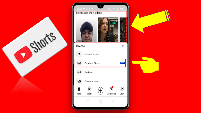 YouTube Shorts এবার ইউটিউব আনলো টিকটক(TikTok)  এর বিকল্প- নিজেকে মেলে ধরুন অন্যভাবে!