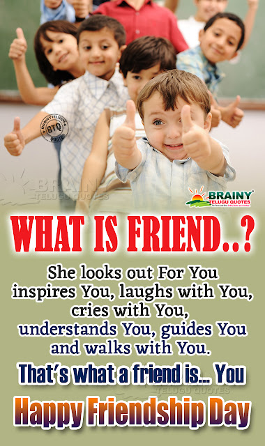 english quotes, famous friendship day greetings in english, nice english friendship day wallpapers