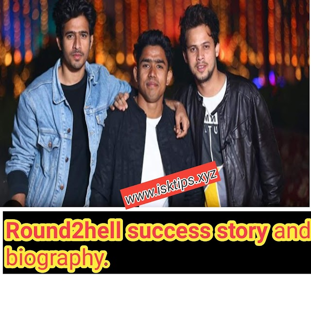 Round2hell biography in Hindi| Round2hell का जीवन परिचय - success story