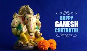 Happy Ganesh Chaturthi 2020 Greetings