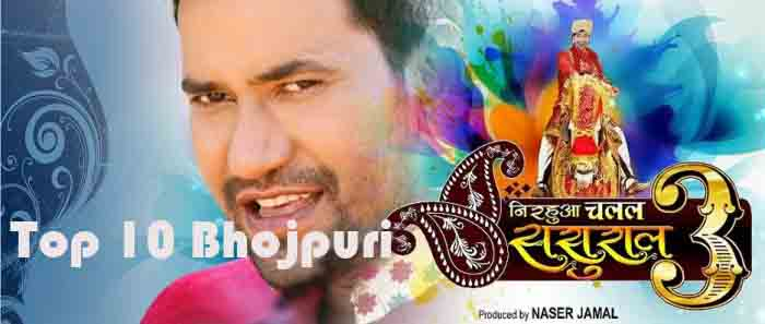 Dinesh Lal Yadav, Amrapali Dubey 2018 New Upcoming bhojpuri movie 'Nirahua Chalal Sasural 3' shooting, photo, song name, poster, Trailer, actress