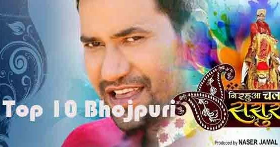Ravi teja hit songs back to back hd - 5 5
