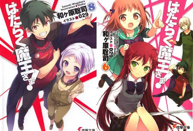 Manga de Hataraku Maou-sama! entrará en su clímax