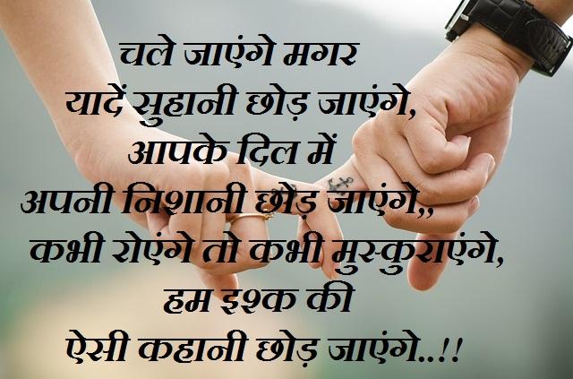 Cute love status hindi
