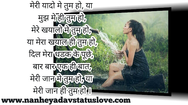 50 Best Impress Shayari Girl For Girlfriend 2 Line - Nanhe-Yadav