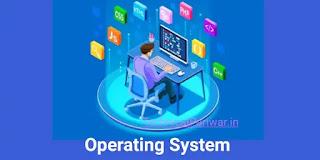 Operation system kya hota hain