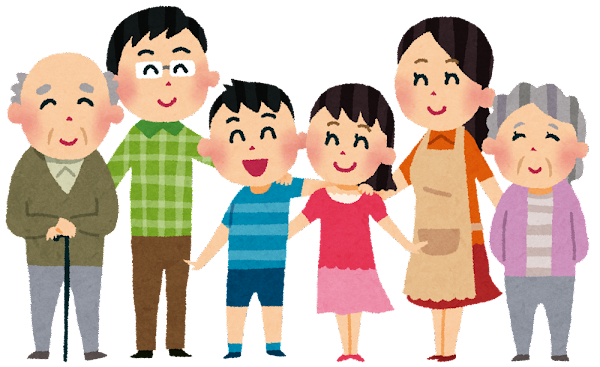立っている大家族のイラスト「親子三代」