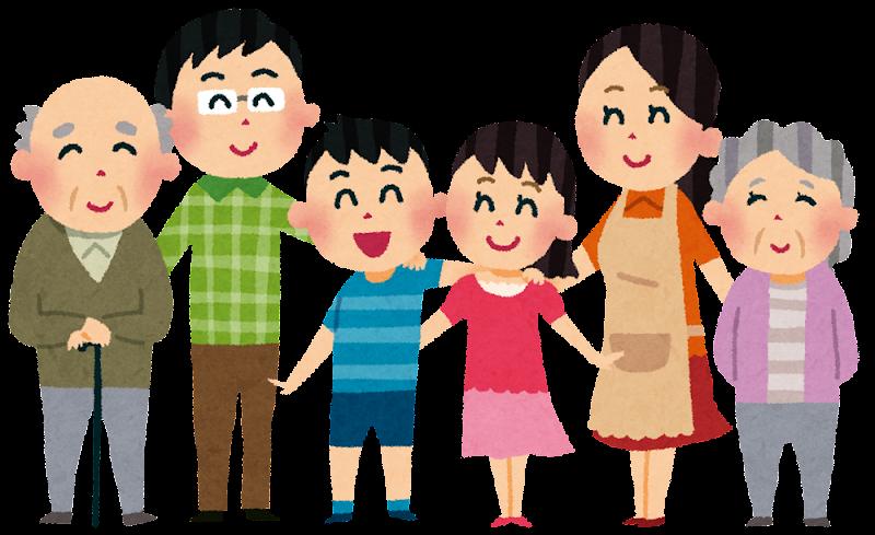 立っている大家族のイラスト親子三代 かわいいフリー素材集 いらすとや