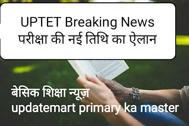 Uptet breaking news