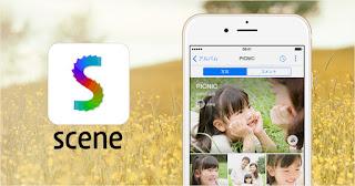تحميل تطبيق Scene Organize & Share Photos 8.0.0.apk أفضل تطبيق اندرويد لتنظيم ومشاركة صورك.