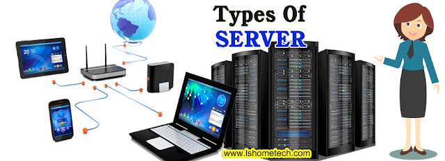 How many types of server are?