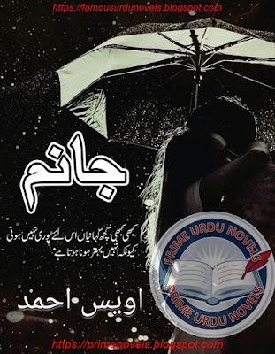 Free downlado Janam novel by Awais Ahmed Complete pdf