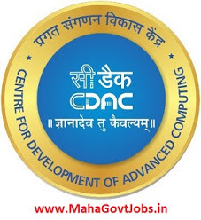 cdac recruitment 2021, cdac mumbai recruitment 2021