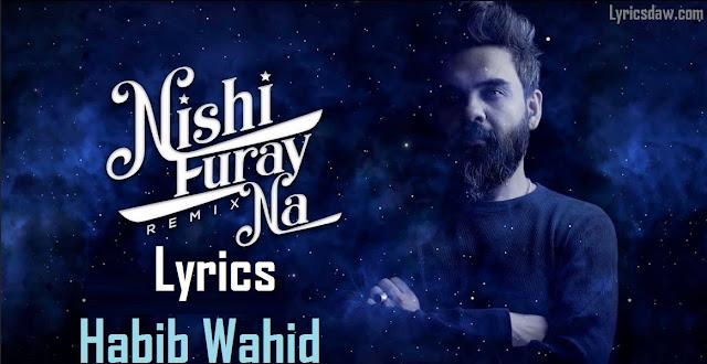 Nishi Furay Na Lyrics