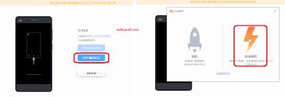 Cara Flash Tanpa UBL Xiaomi Redmi 6A Cactus