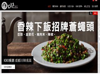 2018台北父親節餐廳推薦