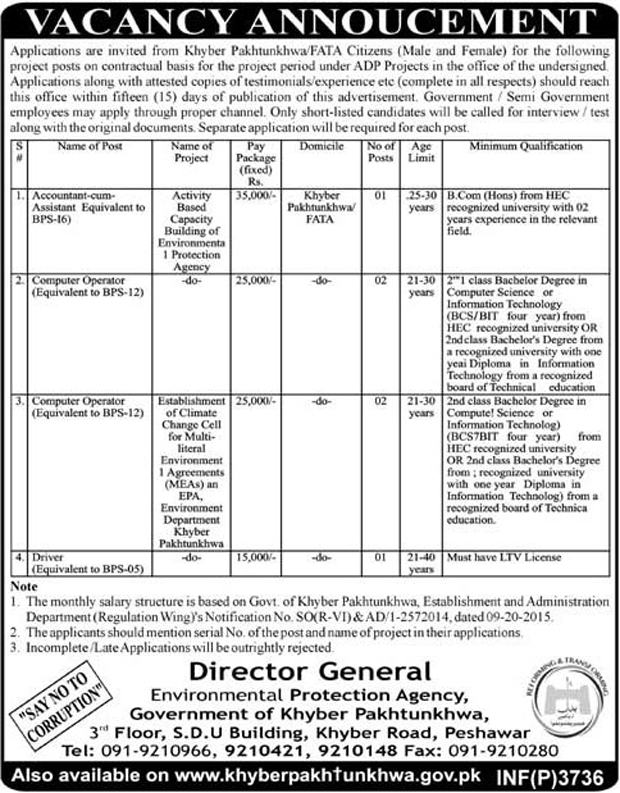 Jobs In Environmental Protection Agency KPK  Aug 2017
