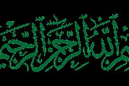 19 Surat Pendek Al-Quran untuk Bacaan Sholat + Murottal Mp3