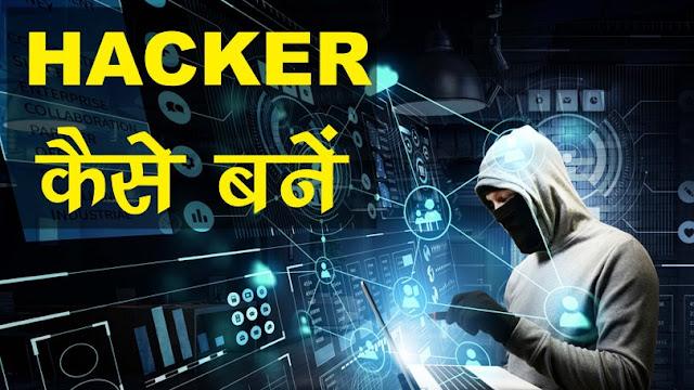 How to become ethical hacking cyber expert? Full  Hacking course in 2019.