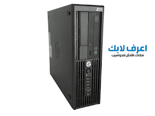 HP Z220 SFF