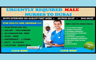 http://www.world4nurses.com/2017/07/urgent-requirements-male-nurse-to-dubai.html