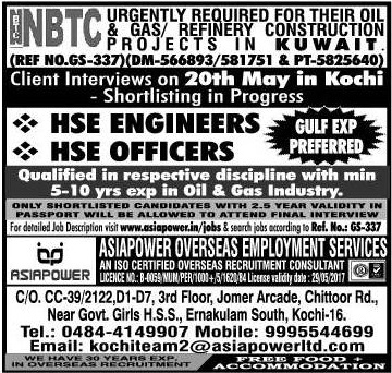 Mechanical Engineering Manager Jobs Bangalore 2017 2018