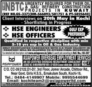 HSE jobs in NBTC Kuwait