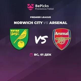 Арсенал - Норвич Сити смотреть онлайн бесплатно 01 декабря 2019 прямая трансляция в 17:00 МСК.