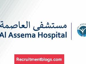 Hr internship At AlAssema Hospital