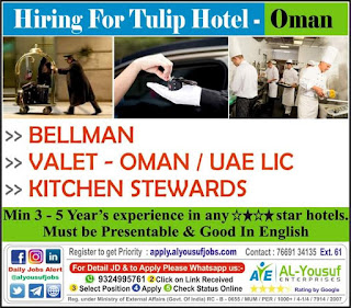 Tulip Hotel Requirement for Oman
