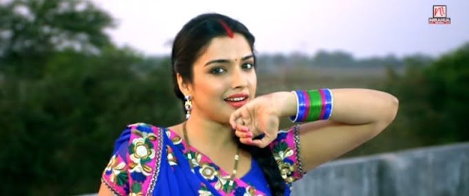 Ud jaibu ye maina Bhojpuri Lyrics (उड़ जैबू ये मैना) Amrapali-Nirahua