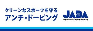 JADA_logo