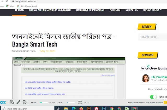 digital bangladesh wikipedia