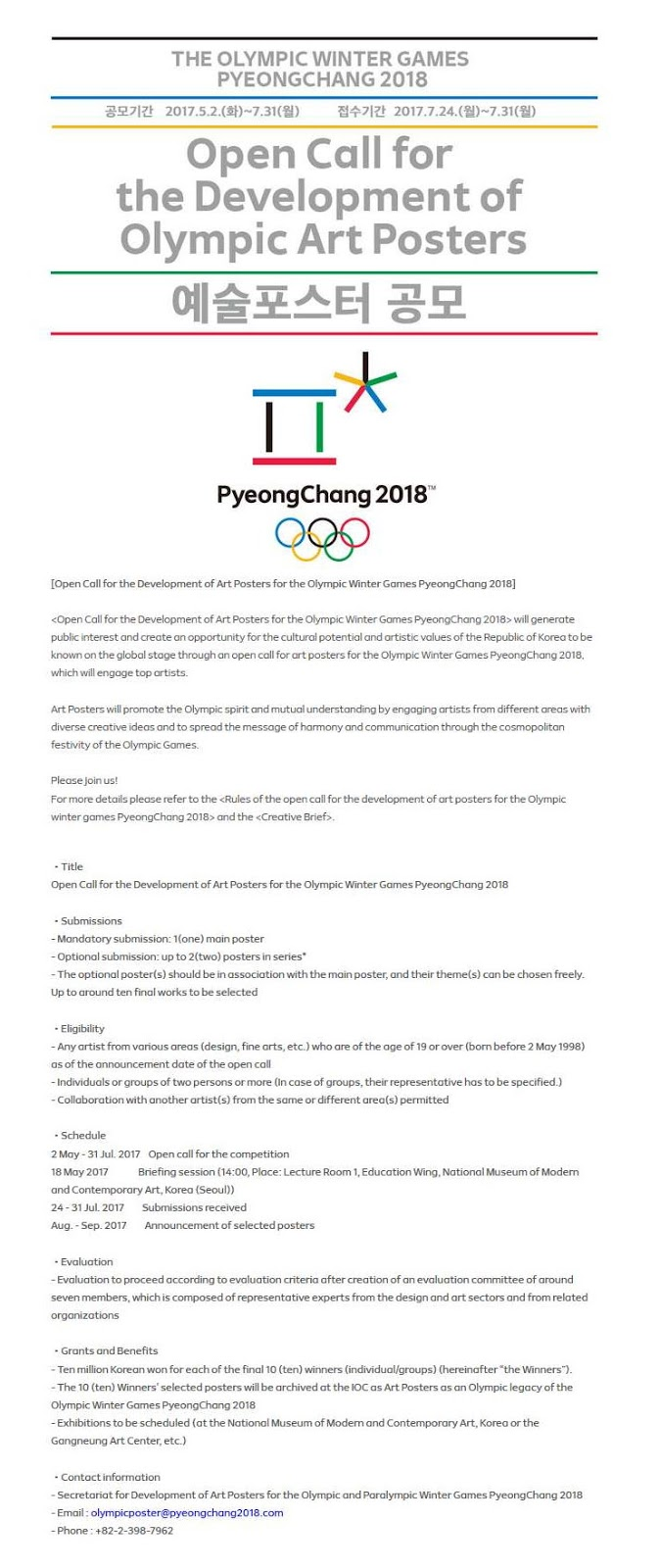 https://www.pyeongchang2018.com/en/bbs/notice/standard/view?menuId=729&bbsId=23&cnId=1398&rows=4&pageNo=1&searchOpt=&searchTxt=&sortSeCd=3&mainYn=&mainBbsId=