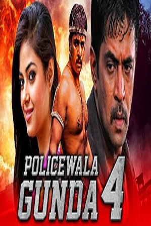 Policewala Gunda 4 (2020) Full Hindi Dubbed Movie Download 480p 720p HDRip