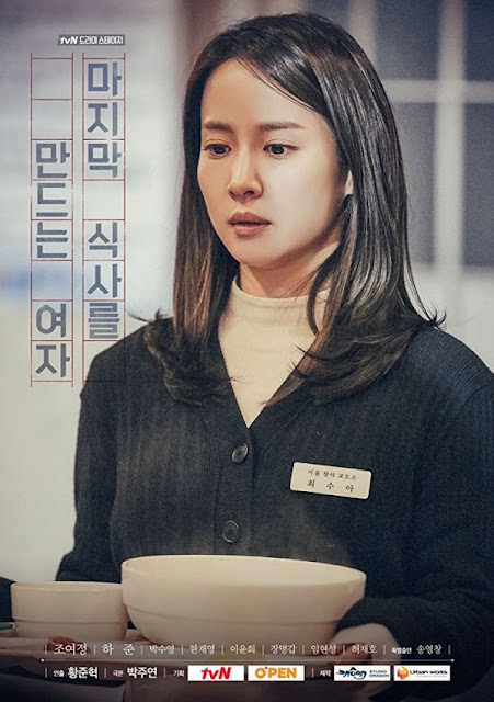 Sinopsis Drama Stage: The Woman Who Makes the Last Meal (2018) - Film TV Korea