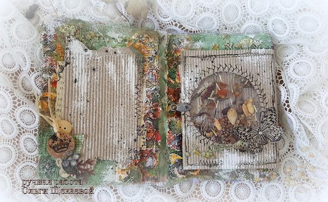 ботанический, мини-альбом, с сухоцветами, микс-медиа
