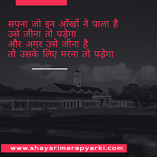 Army shayari in hindi, army quotes in hindi,army shayari,indian army