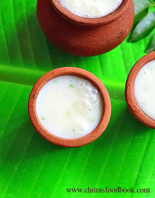 Kerala Sambaram