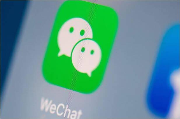 تحميل برنامج مراسلة ومحادثات وي شات Wechat للكمبيوتر والموبايل