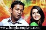 Aboddho robo na lyrics