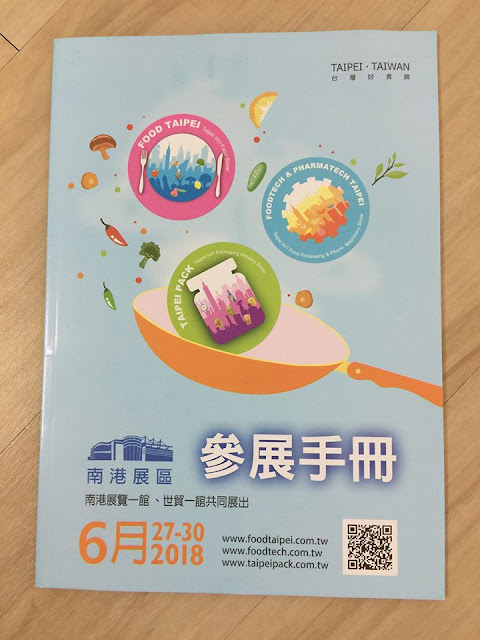 Taipei Foodtech show exhibition