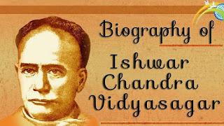 Ishwar Chandra Vidyasagar Hindi biography