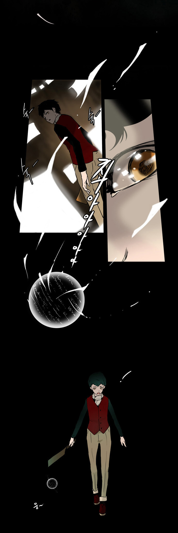 Tower of God chapter 2 trang 22