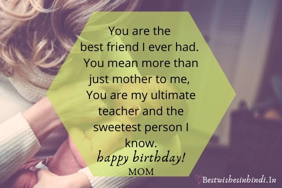 mom birthday wishes card, happy birthday images for mom